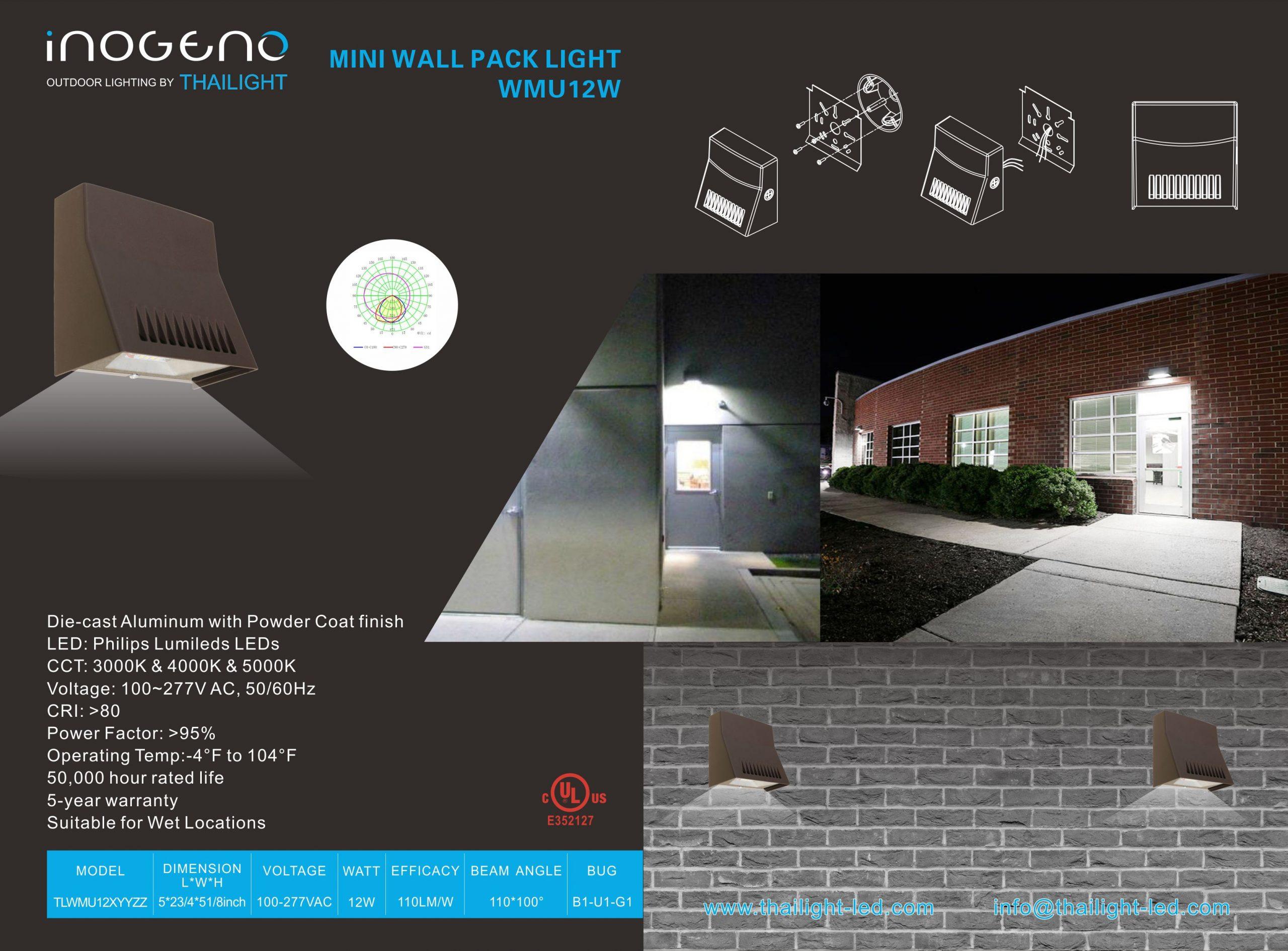 Inogeno WMU Series LED Wall Pack Lights